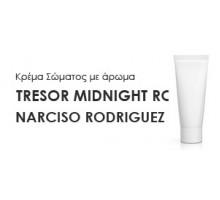 Κρέμα σώματος γυναικεία με Άρωμα TRESOR MIDNIGH-NARCISO RODRIGUEZ- Χύμα αρώματα