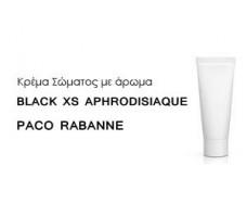 Κρέμα σώματος γυναικεία με Άρωμα  BLACK XS APHRODISIAQUE PACO RABANNE - Χύμα αρώματα