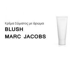 Κρέμα σώματος γυναικεία με Άρωμα  BLUSH MARC JACOBS - Χύμα αρώματα