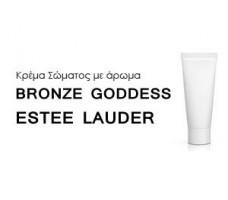 Κρέμα σώματος γυναικεία με Άρωμα  BRONZE GODDESS ESTEE LAUDER - Χύμα αρώματα