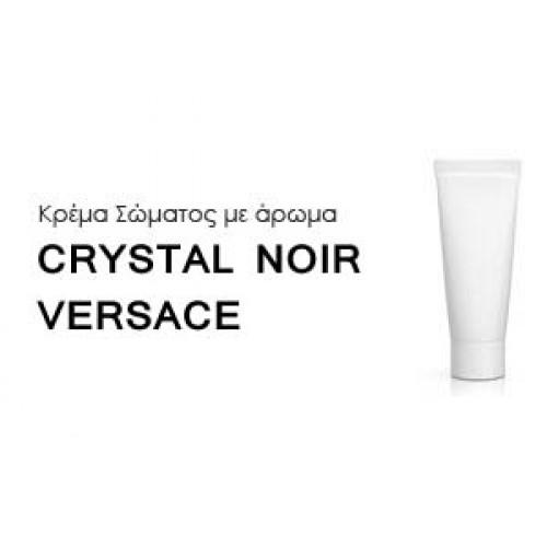 3b3f168c00 Κρέμα σώματος γυναικεία με Άρωμα CRYSTAL NOIR VERSACE - Χύμα αρώματα