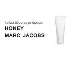 Κρέμα σώματος γυναικεία με Άρωμα  HONEY - MARC JACOBS - Χύμα αρώματα