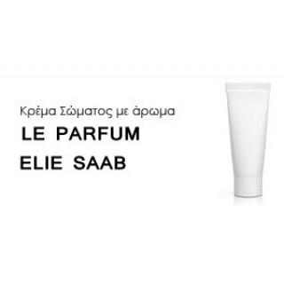 Κρέμα σώματος γυναικεία με Άρωμα LE PARFUM ELIE SAAB - Χύμα αρώματα