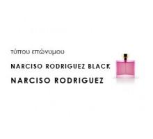 Χύμα Γυναικεία αρώματα τύπου NARCISOS RODRIGUEZ BLACK