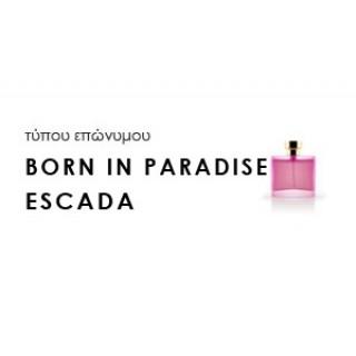 Χύμα Γυναικεία αρώματα τύπου BORN IN PARADISE ESCADA