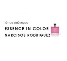 Χύμα Γυναικεία αρώματα τύπου ESSENCE IN COLOR NARCISOS RODRIGUEZ