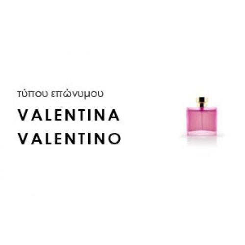 1d81f5f146 Χύμα Γυναικεία αρώματα τύπου VALENTINA VALENTINO
