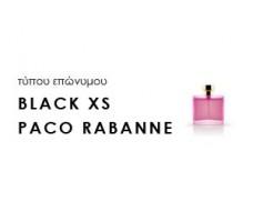 Χύμα Γυναικεία αρώματα τύπου BLACK XS PACO RABANNE