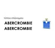 Χύμα Ανδρικά αρώματα τύπου ABERCROMBIE-ABERCROMBIE