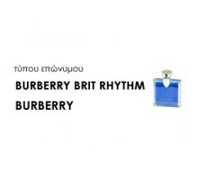 Χύμα Ανδρικά αρώματα τύπου BURBERRY BRIT RHYTHM BURBERRY