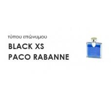 Χύμα Ανδρικά αρώματα τύπου BLACK XS PACO RABANNE
