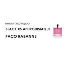 Χύμα Γυναικεία αρώματα τύπου BLACK XS APHRODISIAQUE PACO RABANNE