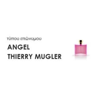 Χύμα Γυναικεία αρώματα τύπου ANGEL THIERRY MUGLER