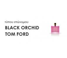 Χύμα Γυναικεία αρώματα τύπου BLACK ORCHID TOM FORD