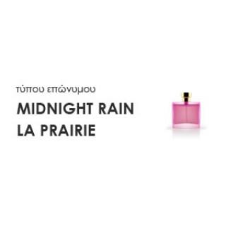 Χύμα Γυναικεία αρώματα τύπου MIDNIGHT RAIN LA PRAIRIE